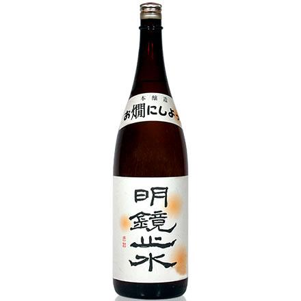 sake19
