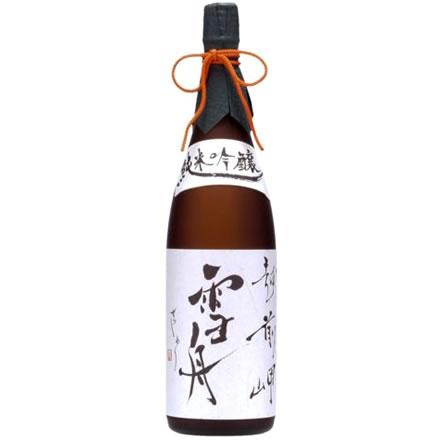 sake20